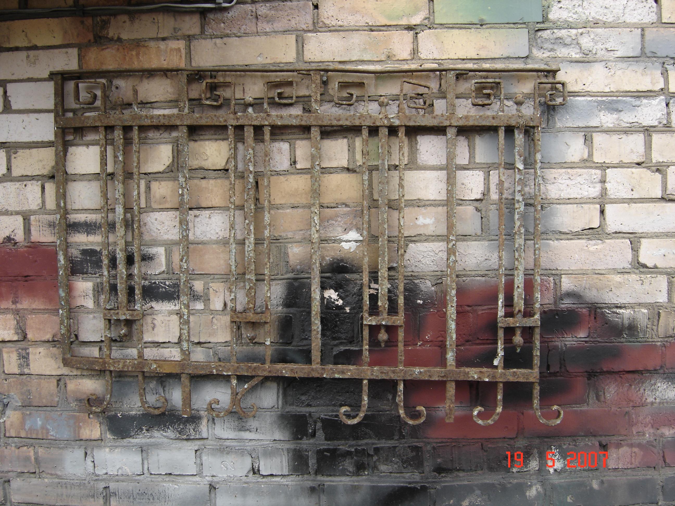 лестничное ограждение 10 гг. ХХ века, художественная ковка, Владивосток