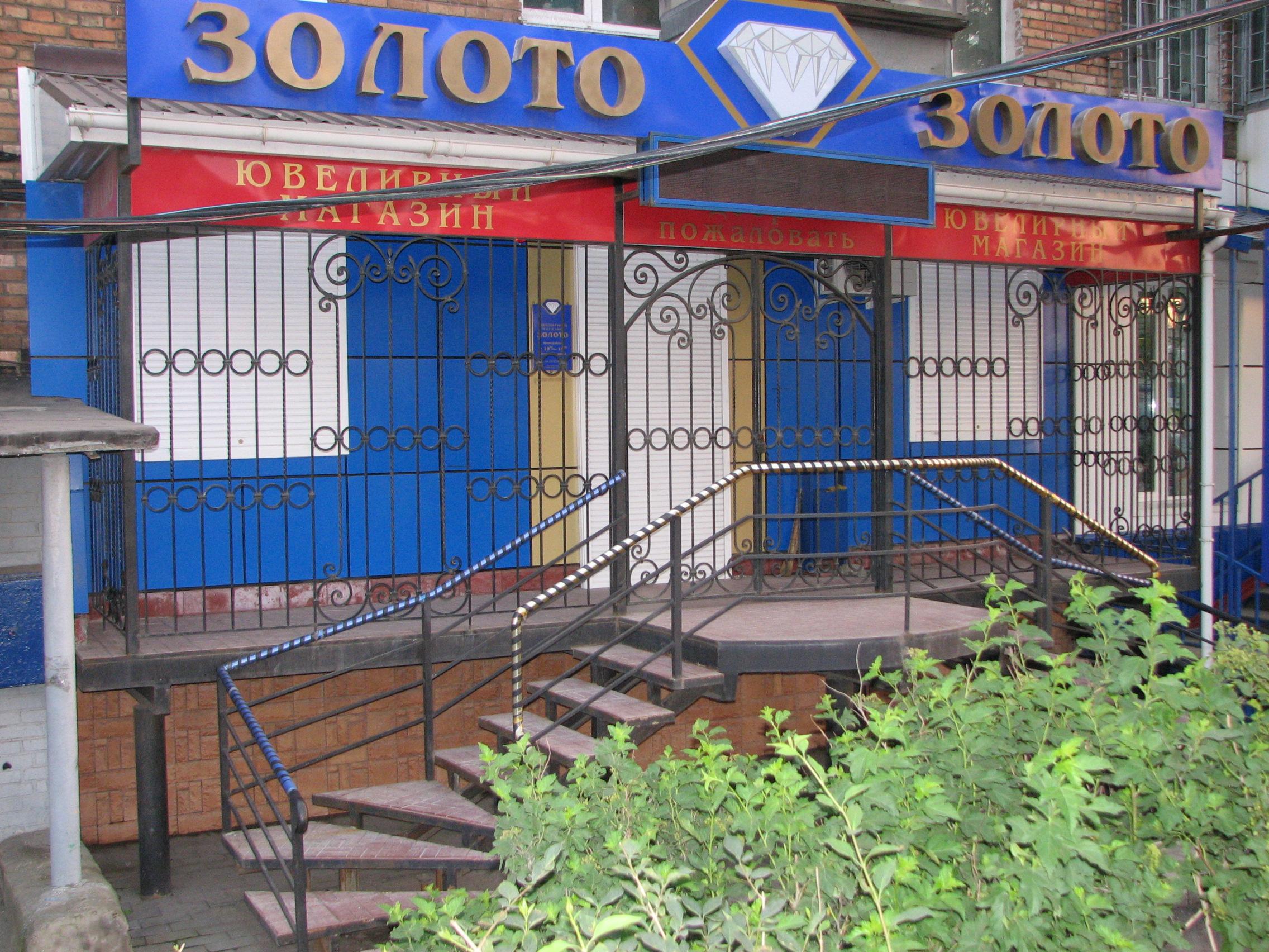 кованое ограждение крыльца, художественная ковка, Владивосток